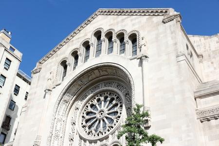 New York City - Temple Emanu-el, synagogue next to 5th Avenue. Stock Photo