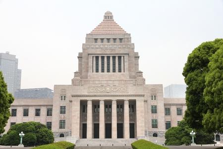 東京市、千代田区永田町の国会議事堂。日本の二院制議会。 写真素材