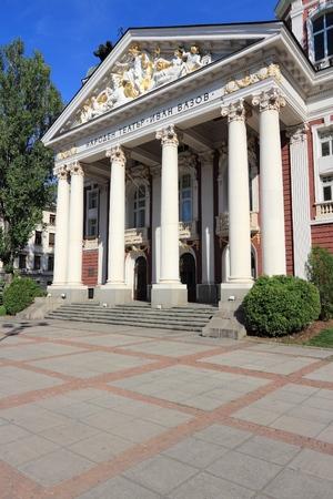 Ivan Vazov National Theatre building in Sofia, Bulgaria (capital city). Stock Photo