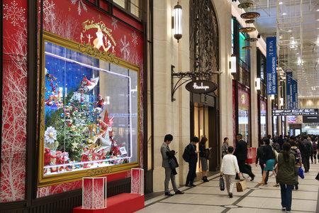 OSAKA, JAPAN - NOVEMBER 22, 2016: People visit Hankyu Department Store before Christmas in Osaka, Japan. 12 Hankyu Department Stores are part of bigger H2O Retailing Corporation.