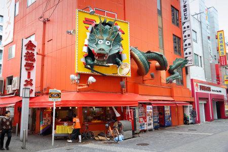 OSAKA, JAPAN - NOVEMBER 23, 2016: People visit Dotonbori street in Osaka, Japan. Dotonbori is the main entertainment area of Osaka.