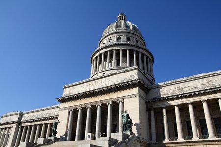 Havana, Cuba - government building of National Capitol (Capitolio).