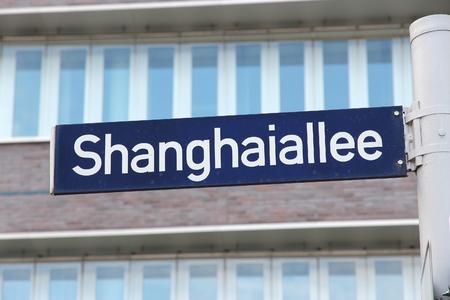 Hamburg, Germany - Shanghaiallee (Shanghai Alley) street sign. Stock Photo - 93190661