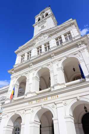 Arad, Romania - City Hall, local administrative building. Renaissance revival architecture.