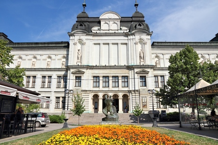 SOFIA, BULGARIA - AUGUST 17, 2012: National Gallery for Foreign Art museum building in Sofia, Bulgaria. The gallery has a new addition called Kvadrat 500, opened in 2015. Stock Photo - 115573740