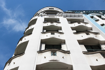 Bulgaria residential real estate - apartment building in Sofia, the capital city.