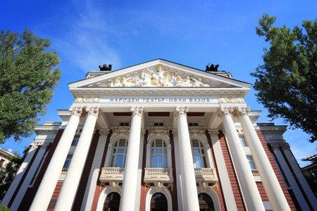 Ivan Vazov National Theatre building in Sofia, Bulgaria (capital city). Editorial