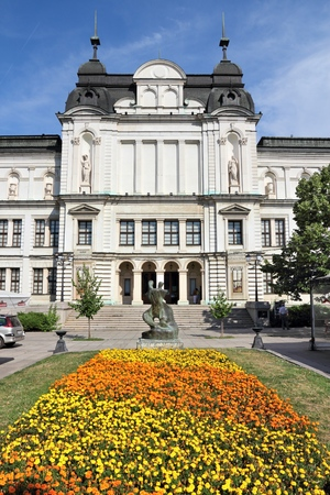 SOFIA, BULGARIA - AUGUST 17, 2012: National Gallery for Foreign Art museum building in Sofia, Bulgaria. The gallery has a new addition called Kvadrat 500, opened in 2015. Editorial