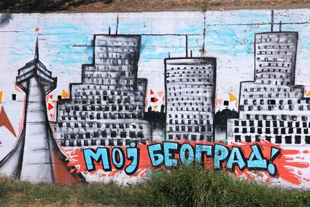 BELGRADE, SERBIA - AUGUST 15, 2012: Street art in Belgrade. Urban art was introduced in Serbia only a few years ago, but gained a lot of popularity with multitude of artworks in Belgrade. Stok Fotoğraf - 115575627