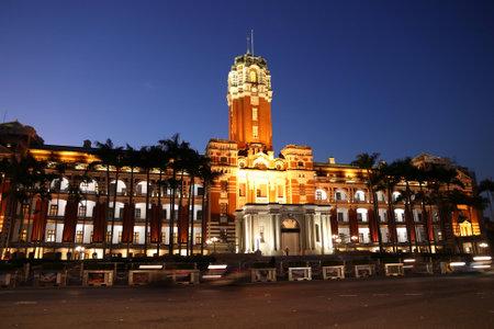 Taiwan landmark - Presidential Office Building in Taipei. Night view. Editorial