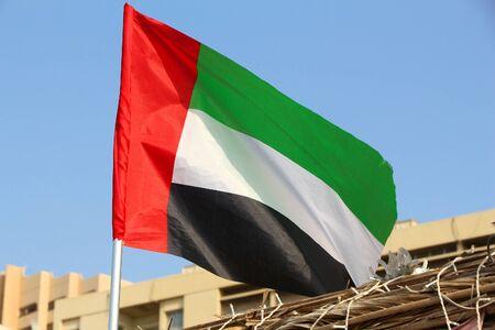 Flag of UAE (United Arab Emirates) in Dubai.