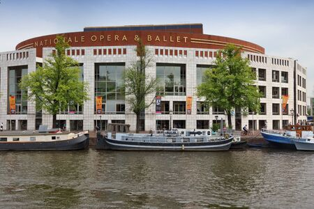 AMSTERDAM, NETHERLANDS - JULY 8, 2017: Stopera building in Amsterdam, Netherlands. Stopera houses the City Hall, as well as Dutch National Opera, Dutch National Ballet and Holland Symfonia.