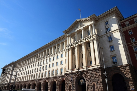 Government of Bulgaria - Council of Ministers building in Sofia.