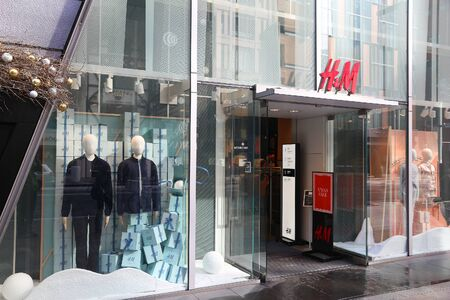 TOKYO, JAPAN - DECEMBER 1, 2016: H&M casual fashion store in Ginza district of Tokyo, Japan. Ginza is a legendary shopping area in Chuo Ward of Tokyo.