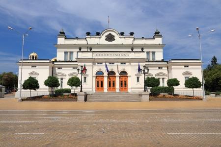 Parliament of Bulgaria in Sofia. Neo-Renaissance architecture style.