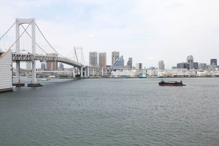 Tokyo Rainbow Bridge - city view with skyline. Stockfoto