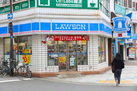 OSAKA, JAPAN - NOVEMBER 23, 2016: Lawson Station shop in Osaka, Japan. There are 9,065 Lawson brand stores in Japan.