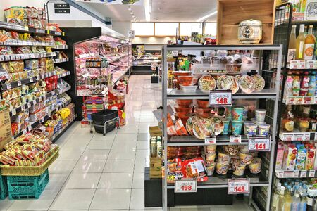 KYOTO, JAPAN - NOVEMBER 26, 2016: Generic grocery store in Kyoto, Japan. Retail sales amounted to137.6 trillion yen in Japan in 2012.