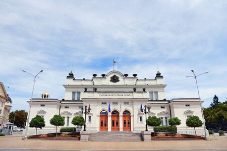Parliament of Bulgaria in Sofia. Neo-Renaissance architecture style. Balkan landmark.