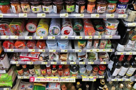 ALISHAN, TAIWAN - DECEMBER 1, 2018: Cans and jars food selection at a convenience store in Alishan, Taiwan.