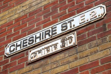 Cheshire Street - street in Shoreditch, London, UK. English and Bengali language. Bangladeshi minority district.