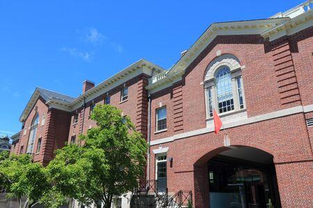 Ivy League university - Brown University in Providence, Rhode Island.