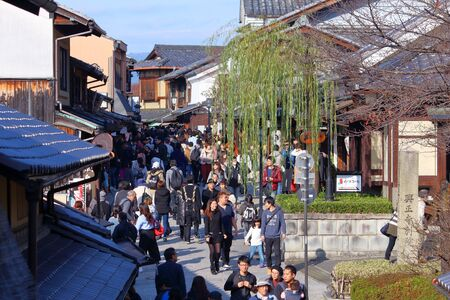 KYOTO, JAPAN - NOVEMBER 26, 2016: People visit Higashiyama old town in Kyoto, Japan. Kyoto has 17 UNESCO World Heritage Sites.
