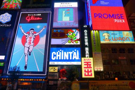 OSAKA, JAPAN - NOVEMBER 21, 2016: Neons and bright night illumination of Dotonbori area in Osaka city. Dotonbori is the main entertainment area of Osaka. Redakční