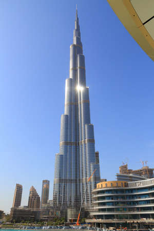 DUBAI, UAE - NOVEMBER 22, 2017: Burj Khalifa building in Dubai. It is the tallest building in the world. It is owned by Emaar Properties.