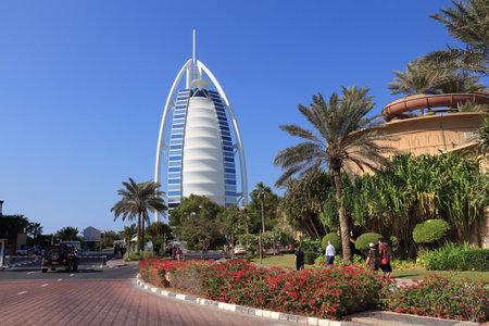 DUBAI, UAE - NOVEMBER 23, 2017: Burj Al Arab skyscraper in Dubai. The sail shaped modern hotel is managed by Jumeirah Group.