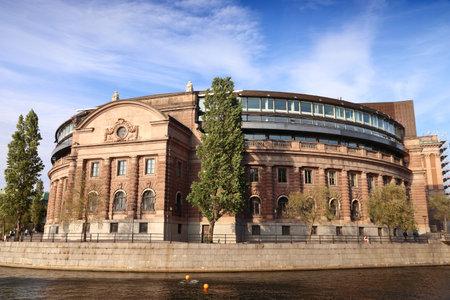 Riksdag (Parliament of Sweden) building in Stockholm. Sunset light.