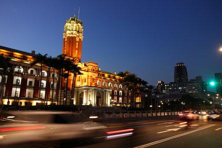 Taiwan landmark - Presidential Office Building in Taipei. Night view. Редакционное