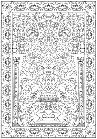 Mosaic murals vector water vintage ornamental tile mosaic geometric tile.
