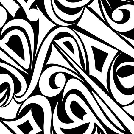 forceful: Dynamic abstract background. Seamless pattern. Vector. Illustration