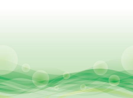 Green Wavy floating background. Seamless pattern. Ilustracja