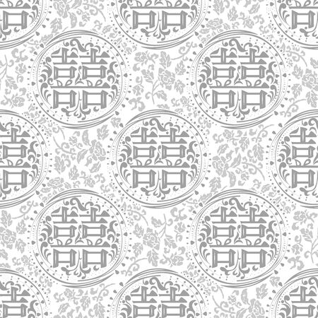 Chinese Symbol Double Happiness. Seamless pattern. Letters Means Double Happiness. Reklamní fotografie