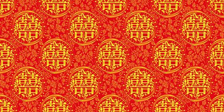 Chinese Symbol Double Happiness. Seamless pattern. Letters Means Double Happiness. Zdjęcie Seryjne