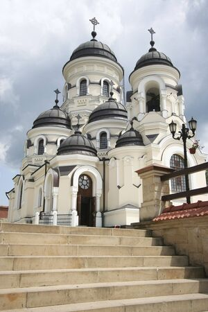 Christian church from the Capriana monastery in Moldova. photo