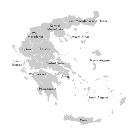 Vector isolated illustration of simplified administrative map of Greece. Borders and names of the provinces (regions). Grey silhouettes. White outline.