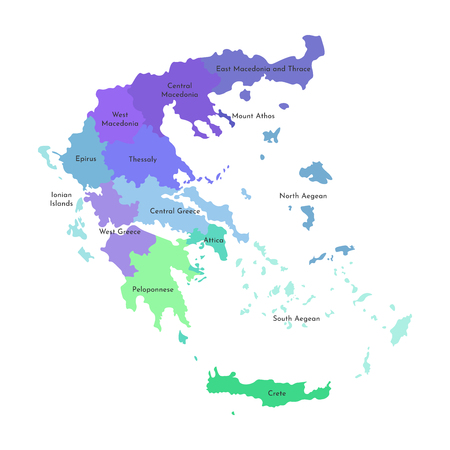 Vector isolated illustration of simplified administrative map of Greece. Borders and names of the regions. Multi colored silhouettes.