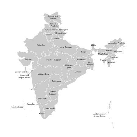 Vector isolated illustration of simplified administrative map of India. Borders and names of the states (regions). Grey silhouettes. White outline.