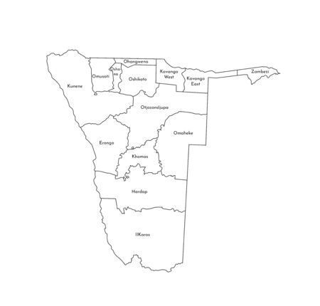 Vector isolated illustration of simplified administrative map of Namibia. Borders and names of the regions. Black line silhouettes.