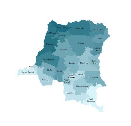 Vector isolated illustration of simplified administrative map of Democratic Republic of the Congo. Borders and names of the provinces (regions). Colorful blue khaki silhouettes Vetores