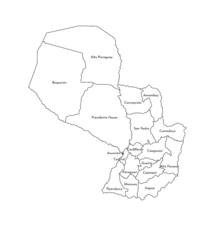 Vector isolated illustration of simplified administrative map of Paraguay. Borders and names of the departments (regions). Black line silhouettes.