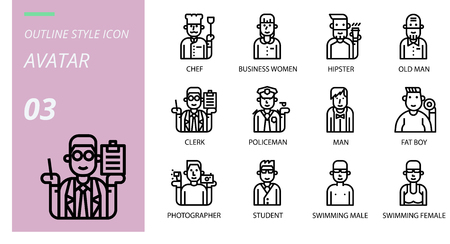 Outline icon pack . Icons for avatars, chef,business women, hipster, old man, clerk, policeman, man, fat boy, photographer, student, swimming male, swimming female. Çizim