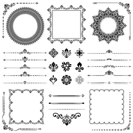 black borders: Vintage black and white set of classic elements. Different vector elements for decoration and design frames, cards, menus, backgrounds and monograms. Collection of floral ornaments
