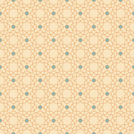 Seamless background for your designs. Modern vector colorful ornament. Geometric abstract pattern
