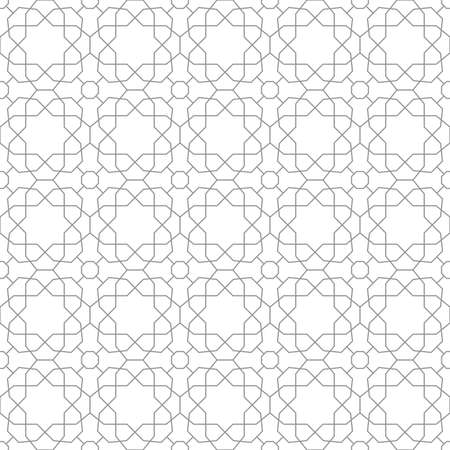 Geometric abstract vector pattern. Geometric modern ornament. Seamless modern silver background