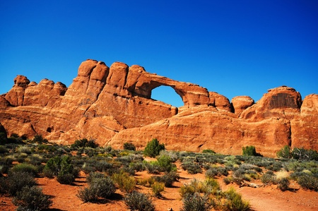 The beautiful skyline arch