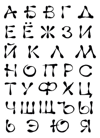 ideogram: Stylized russian alphabet.  Black and white vector image.